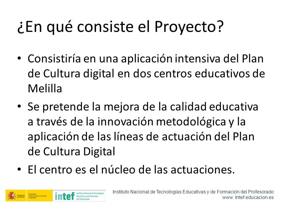 ¿Cuáles son las líneas del Plan de Cultura Digital.