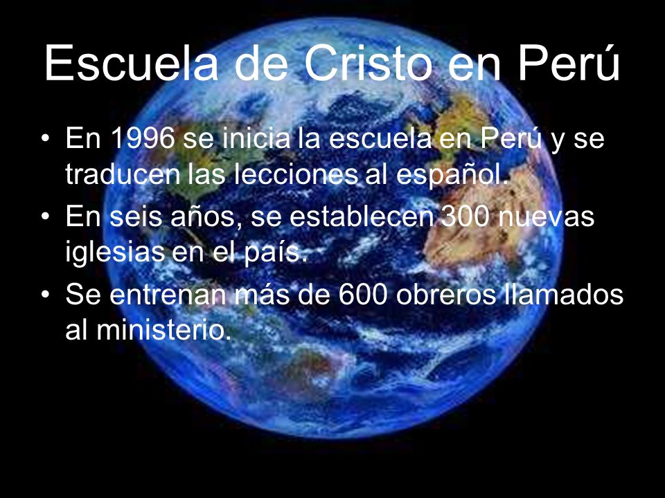 En 1996 es fundada la primera Escuela de Cristo en la ciudad de Guadalajara, Jalisco México.