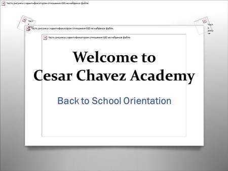 Welcome to Cesar Chavez Academy Back to School Orientation.