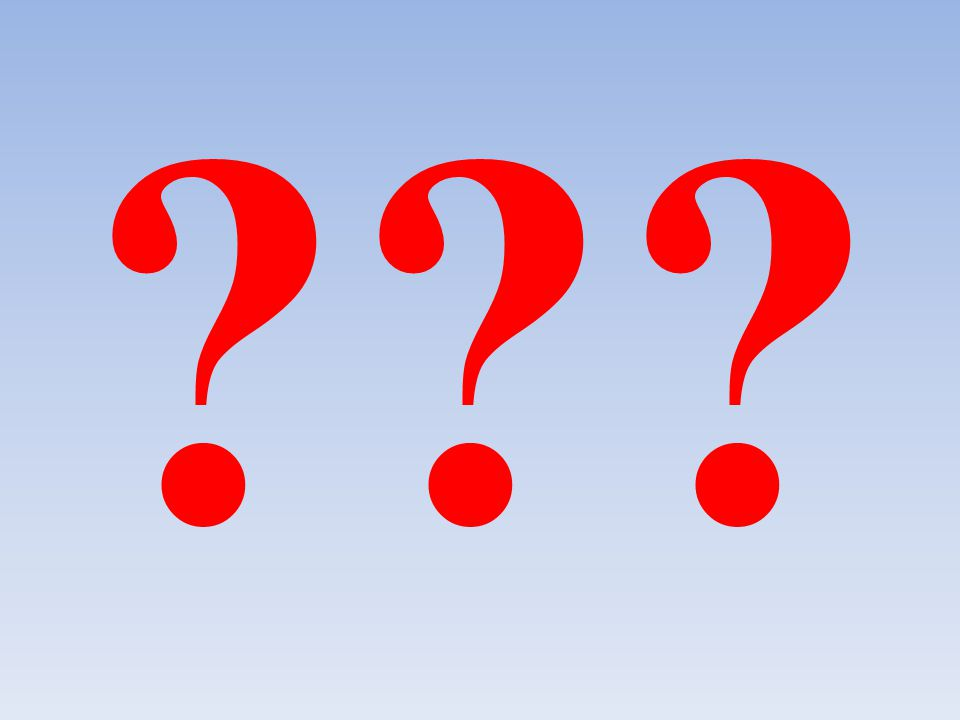 Posible trabajo posterior Determinar el por qué de las variaciones entre PMR y Mr/PMR.
