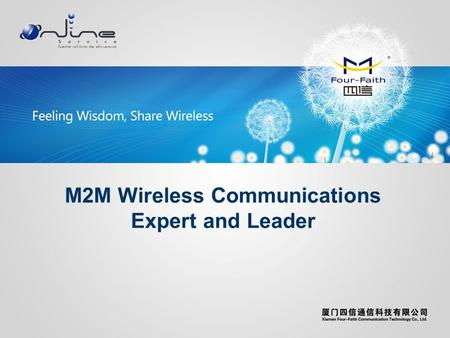 M2M Wireless Communications Expert and Leader. Internet de las cosas Se refiere a la interconexión digital de objetos cotidianos con Internet. Alternativamente,