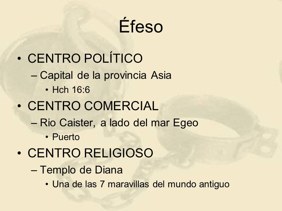 Éfeso CENTRO EDUCATIVO –Muchas escuelas Hch 19:9 - Tirano