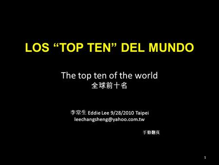 "The top ten of the world 全球前十名 李常生 Eddie Lee 9/28/2010 Taipei 1 手動翻頁 LOS ""TOP TEN"" DEL MUNDO."