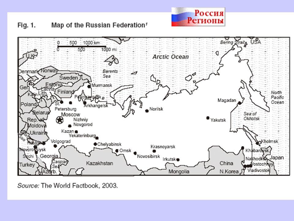 La Federación Rusa cubre un área de 17 km2, es el país más grande del mundo en términos de superficie de área.