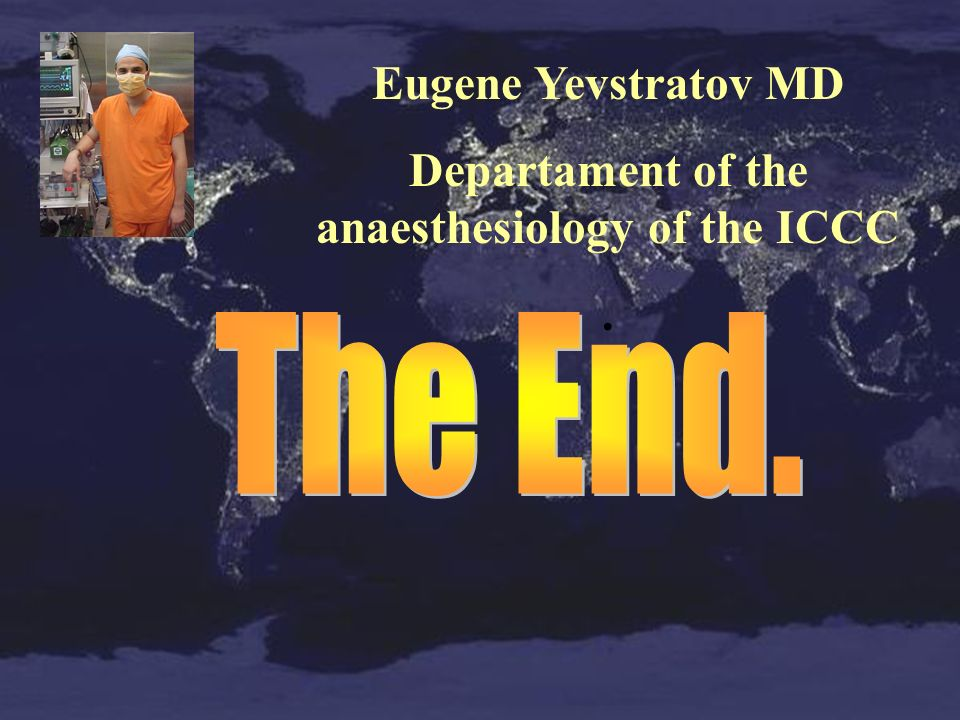 Departament of the anaesthesiology of the ICCC