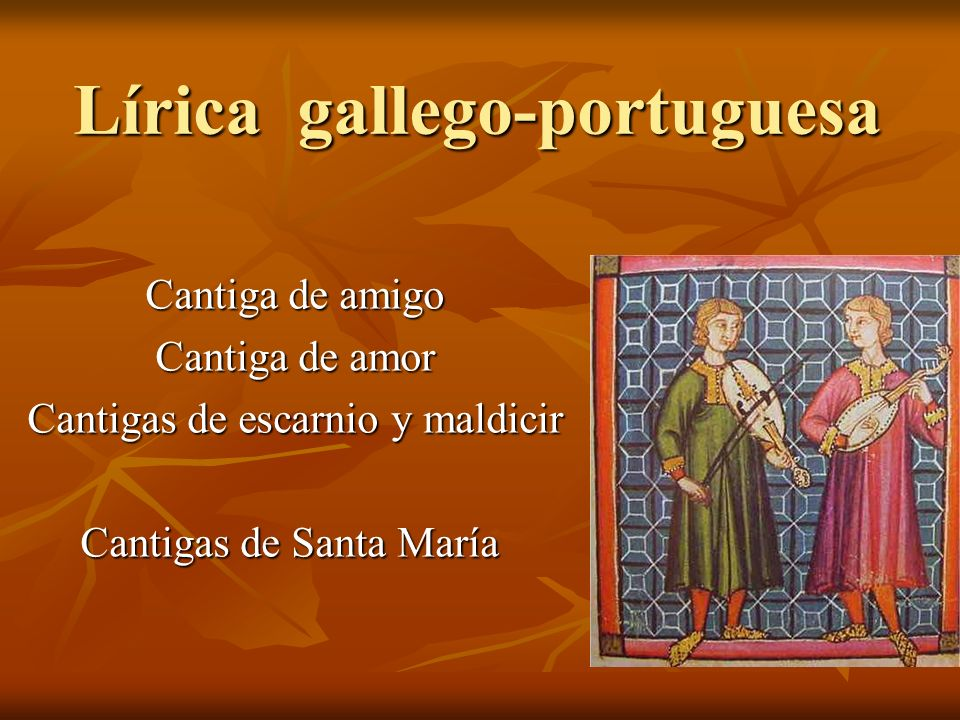Lírica gallego-portuguesa
