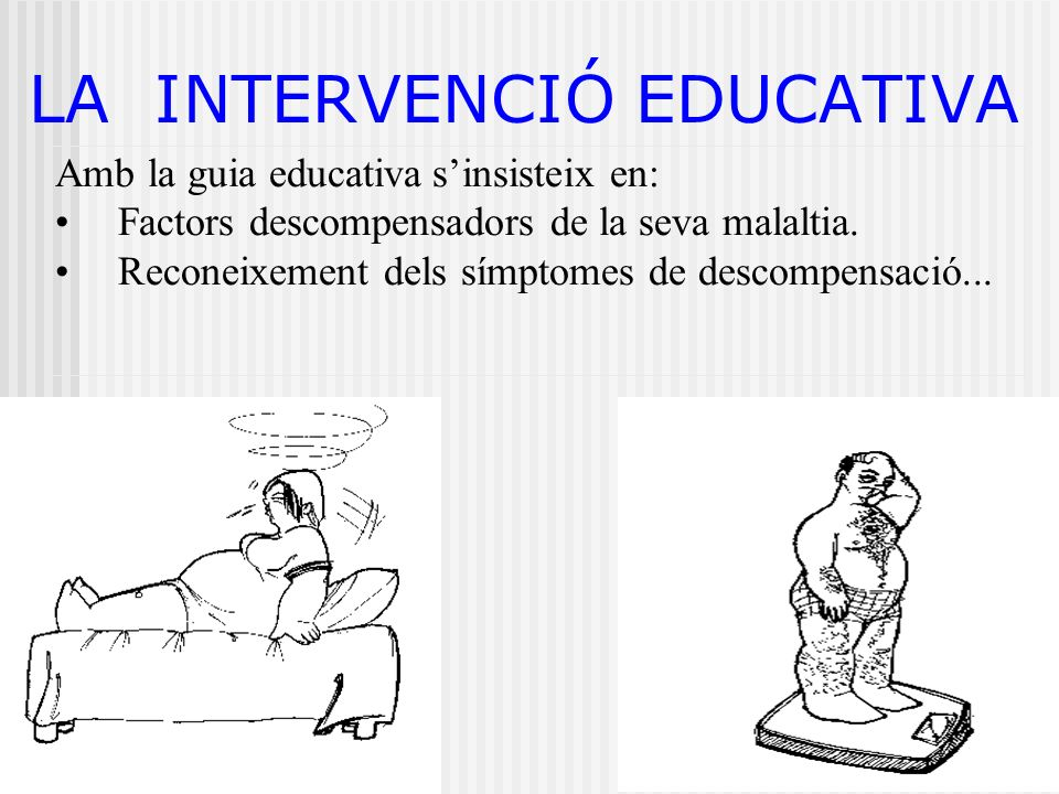 LA INTERVENCIÓ EDUCATIVA