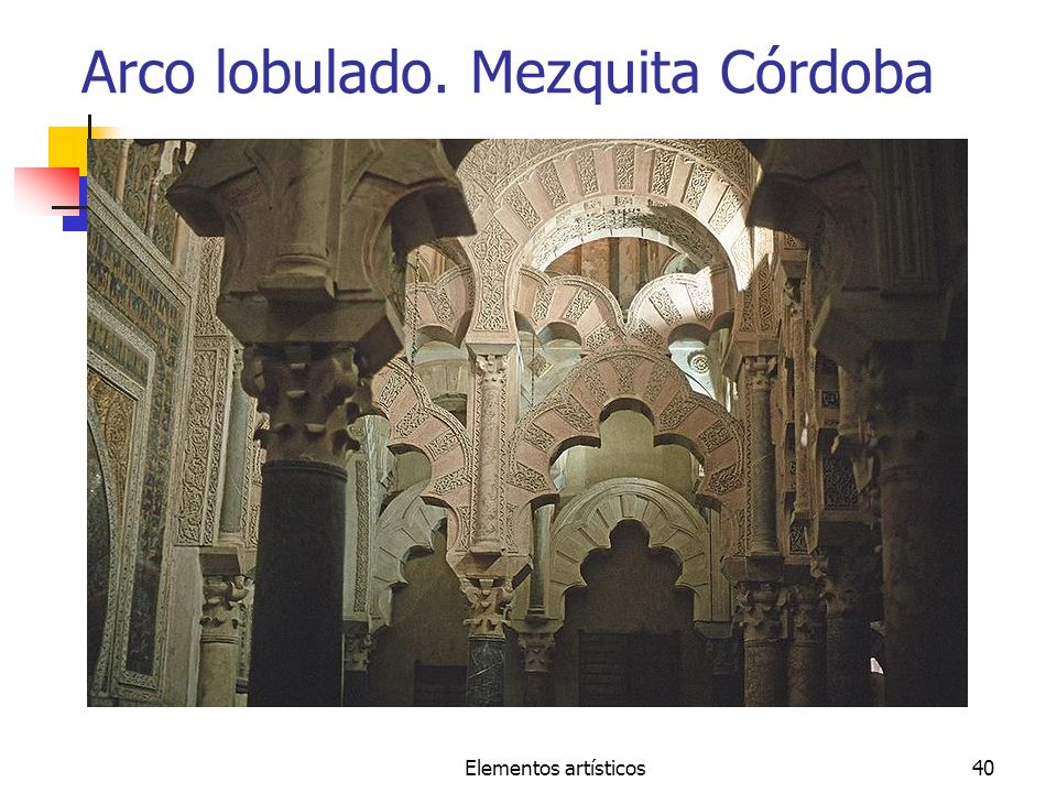 Arco lobulado. Mezquita Córdoba