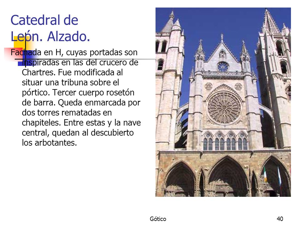 Catedral de León. Alzado.