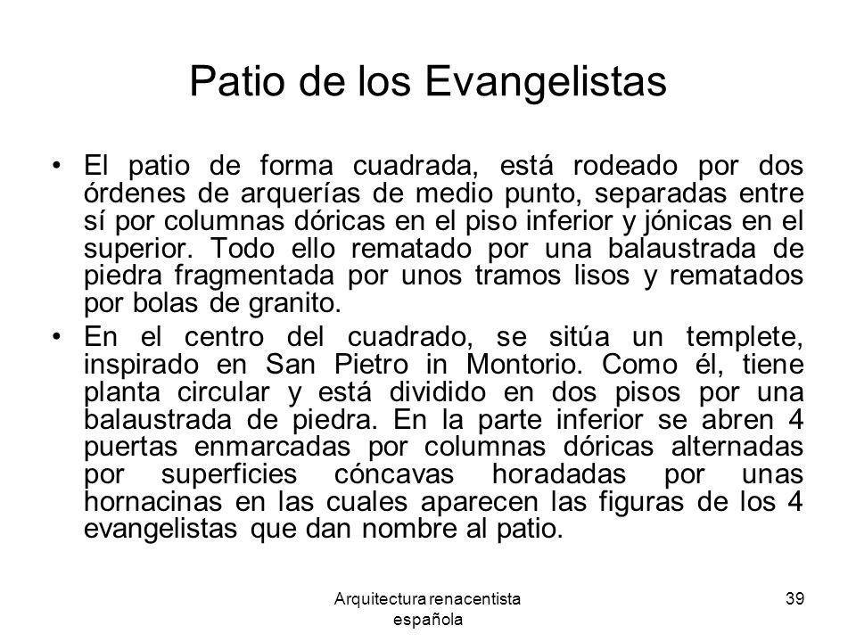 Patio de los Evangelistas