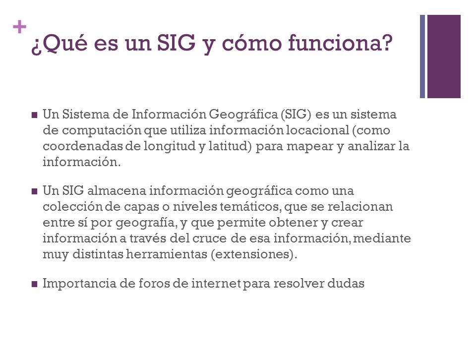¿Qué es un SIG y cómo funciona