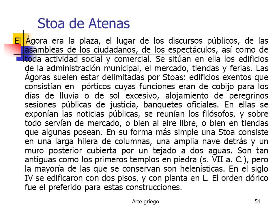 Stoa de Atenas
