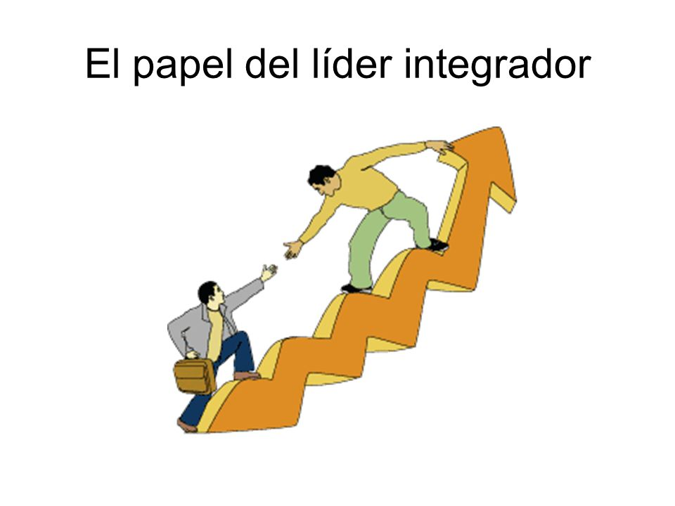 El papel del líder integrador