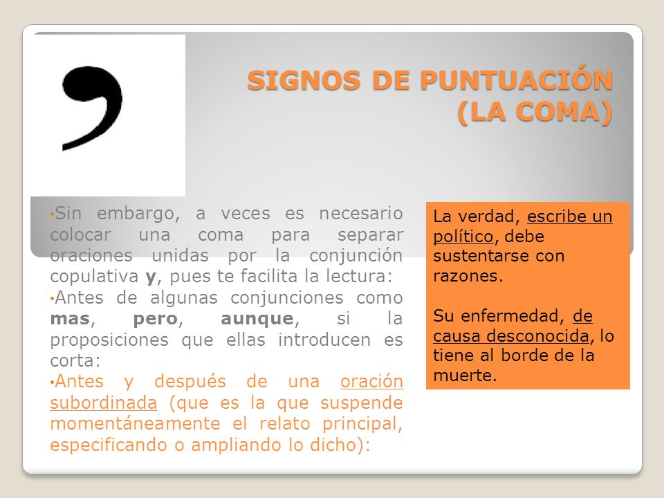 SIGNOS DE PUNTUACIÓN (LA COMA)