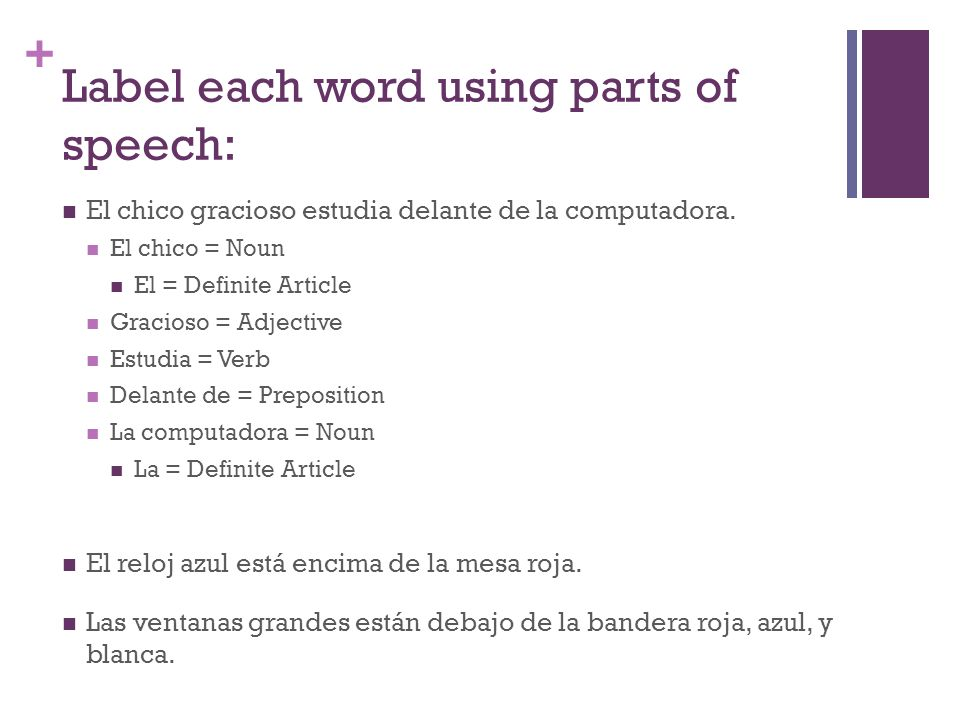 Label each word using parts of speech: