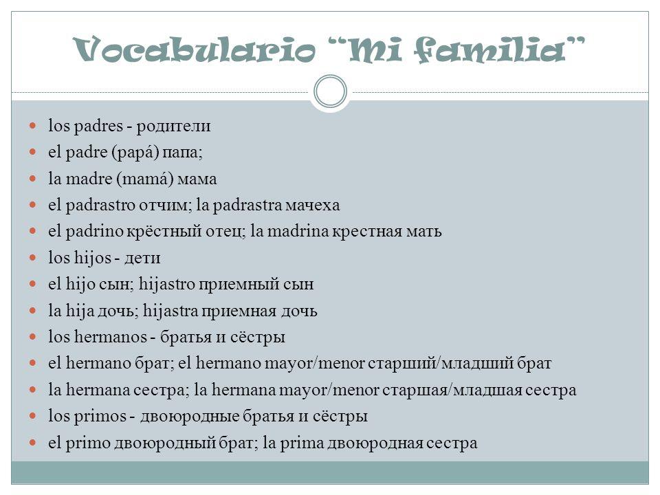 Vocabulario Mi familia