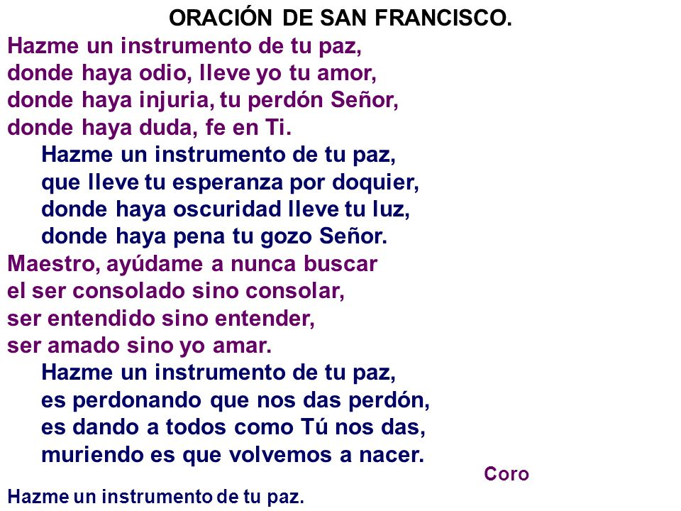ORACIÓN DE SAN FRANCISCO.