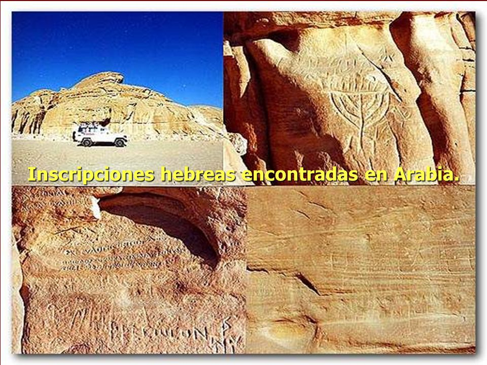 Inscripciones hebreas encontradas en Arabia.