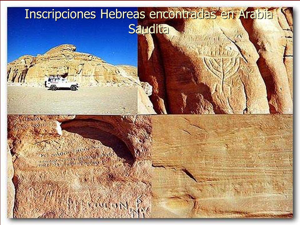 Inscripciones Hebreas encontradas en Arabia Saudita