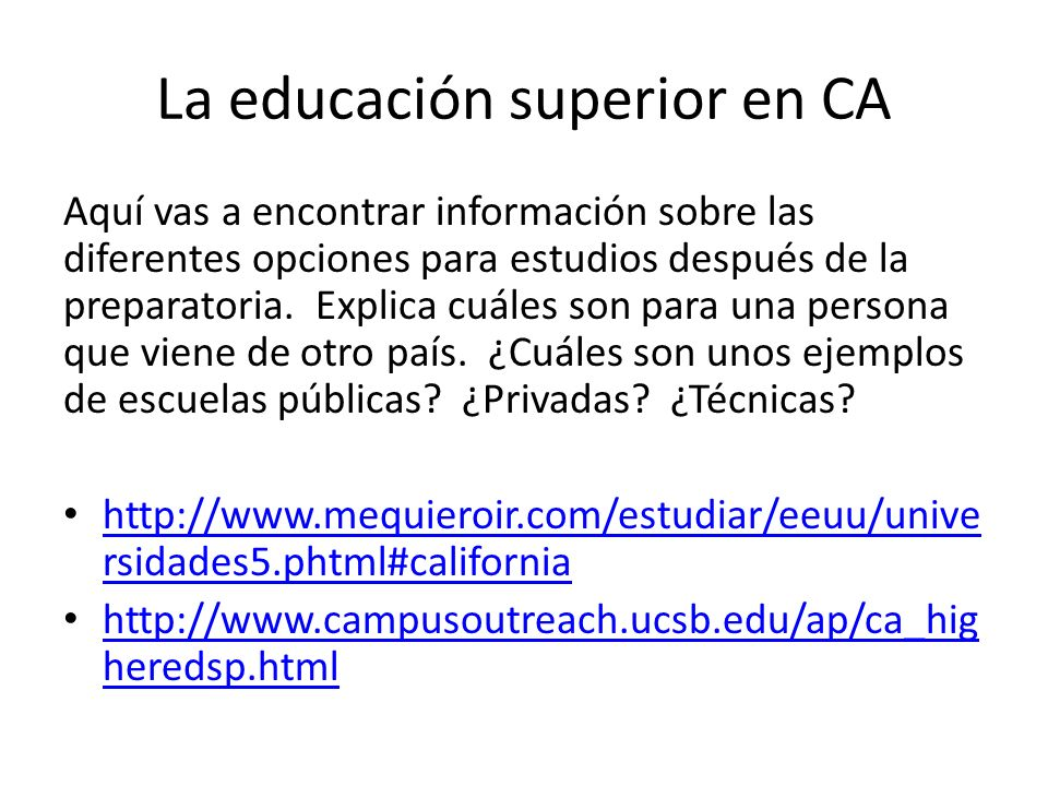 La educación superior en CA