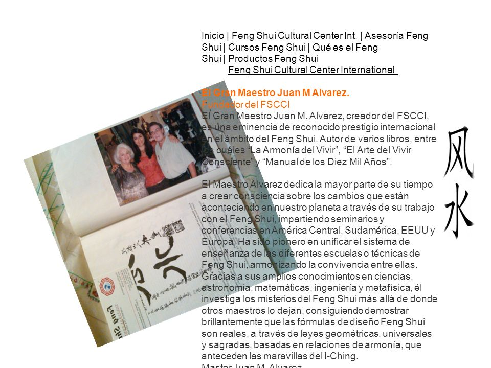 Inicio | Feng Shui Cultural Center Int