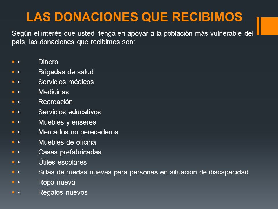 LAS DONACIONES QUE RECIBIMOS