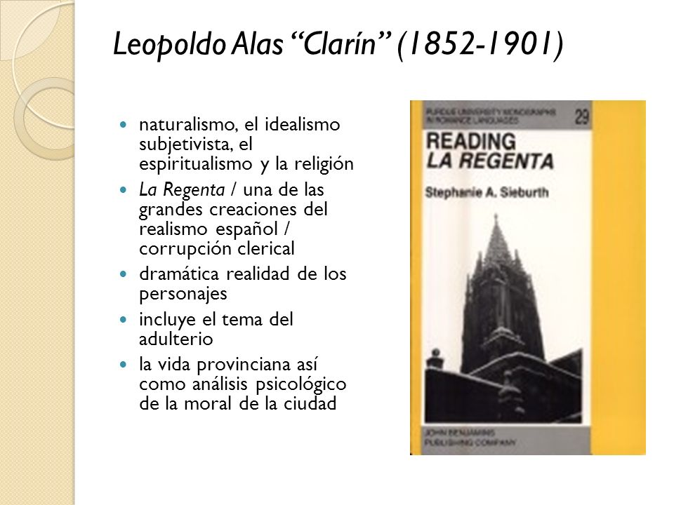Leopoldo Alas Clarín (1852-1901)