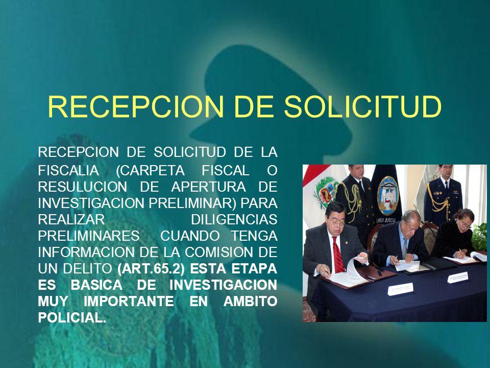 RECEPCION DE SOLICITUD