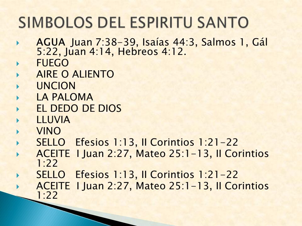 SIMBOLOS DEL ESPIRITU SANTO