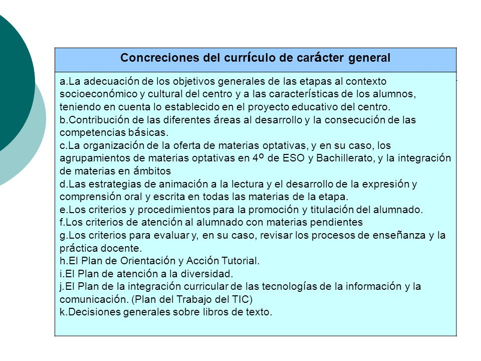 Concreciones del currículo de carácter general