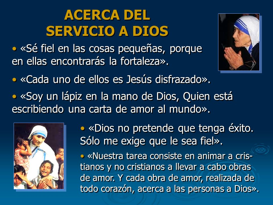 ACERCA DEL SERVICIO A DIOS