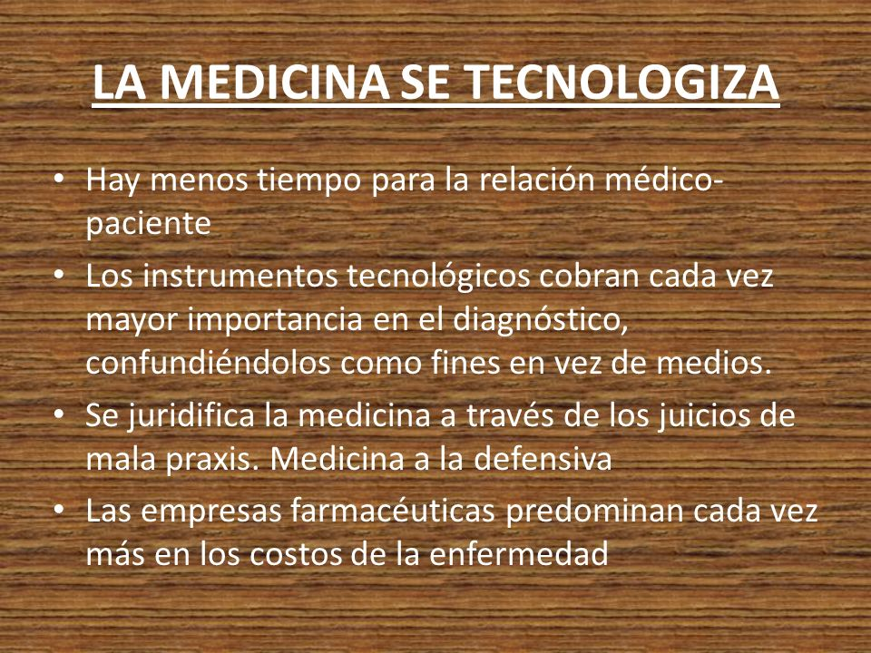 LA MEDICINA SE TECNOLOGIZA