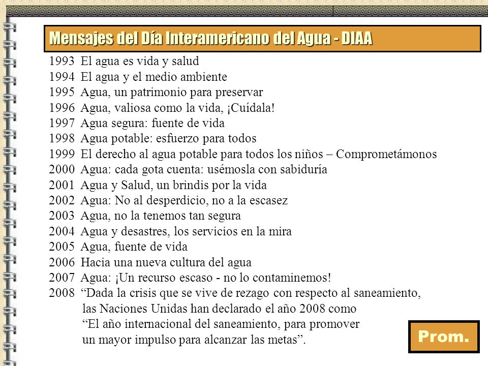 Mensajes del Día Interamericano del Agua - DIAA