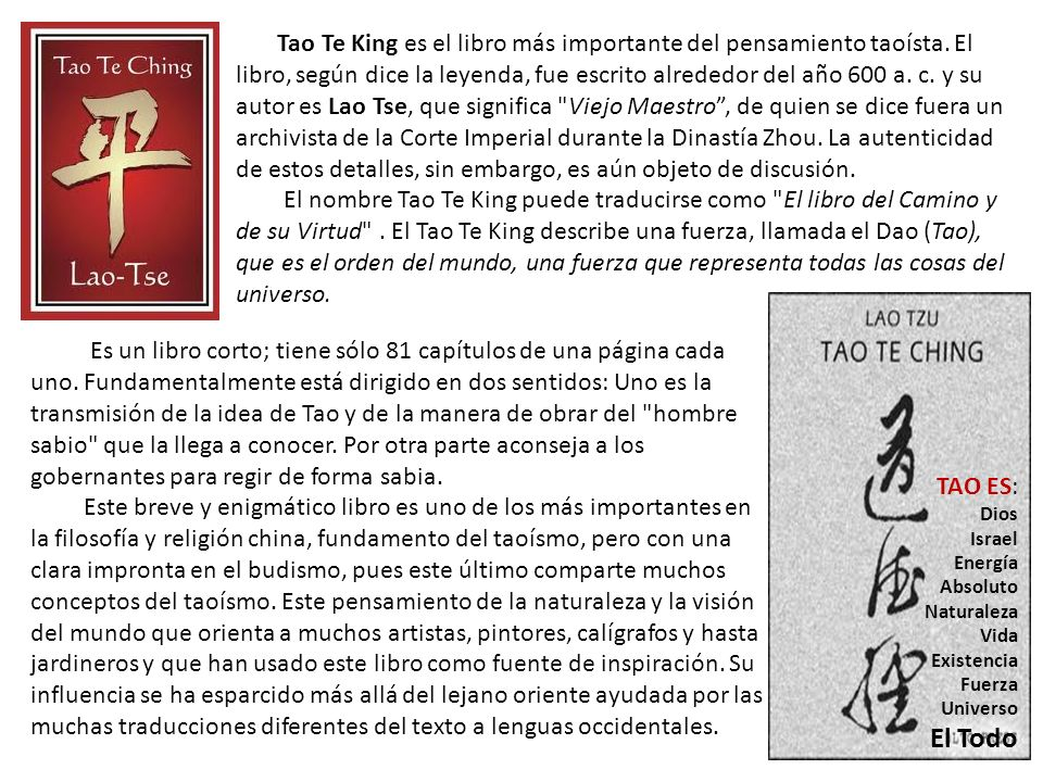Tao Te King es el libro más importante del pensamiento taoísta