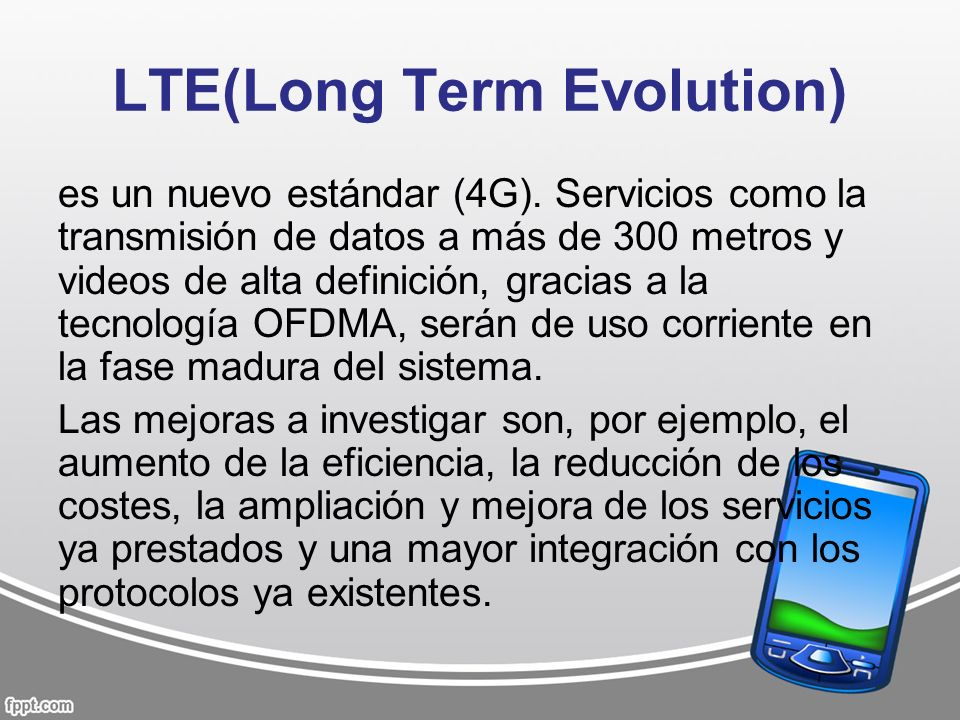 LTE(Long Term Evolution)