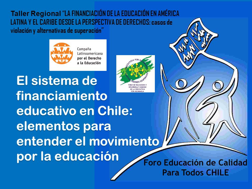 Foro Educación de Calidad Para Todos CHILE