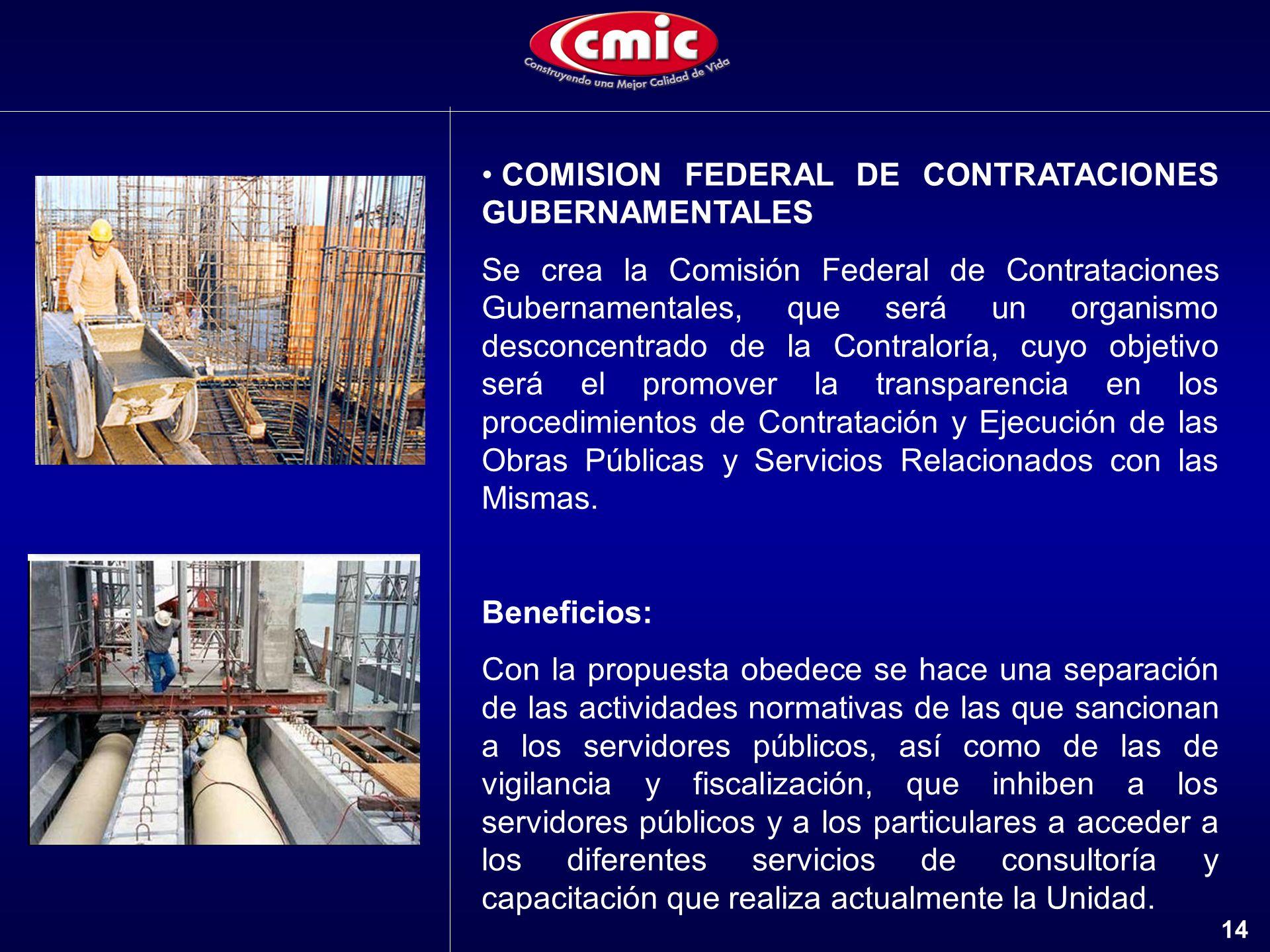 COMISION FEDERAL DE CONTRATACIONES GUBERNAMENTALES