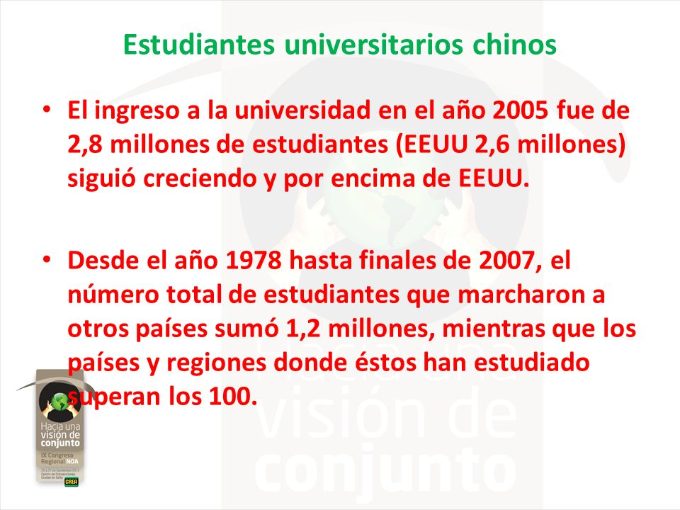 Estudiantes universitarios chinos