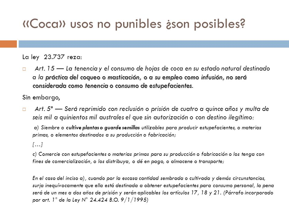«Coca» usos no punibles ¿son posibles