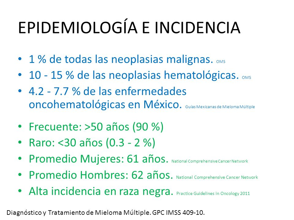 EPIDEMIOLOGÍA E INCIDENCIA