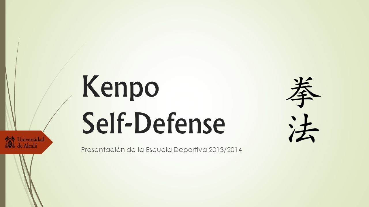 Presentación de la Escuela Deportiva 2013/2014