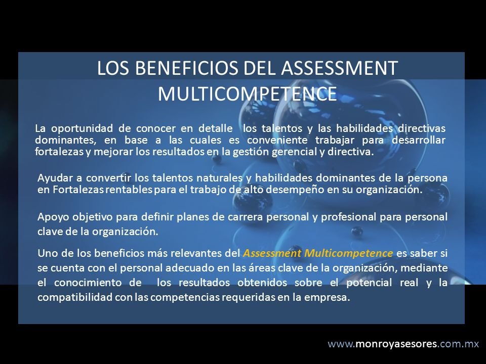 LOS BENEFICIOS DEL ASSESSMENT MULTICOMPETENCE