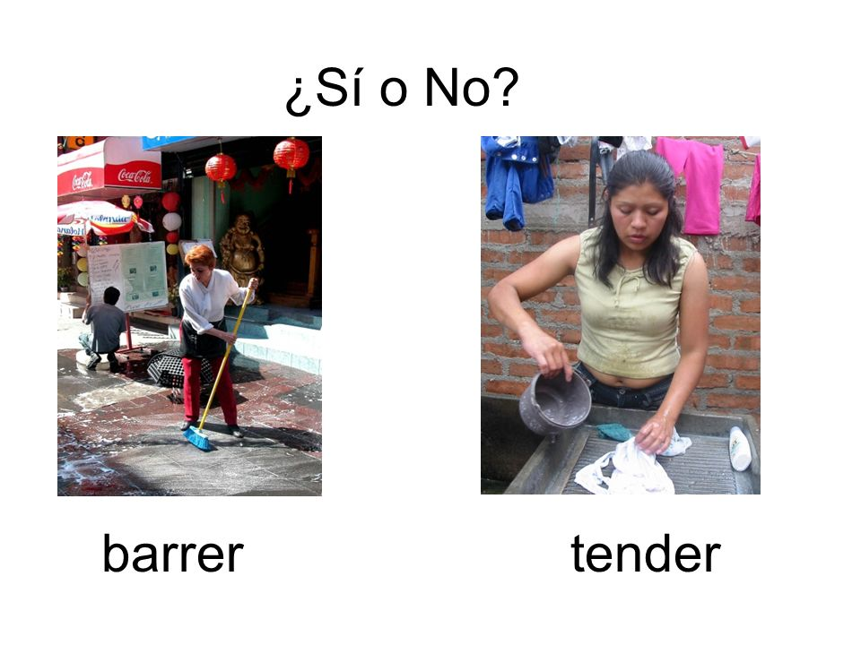 ¿Sí o No barrer tender