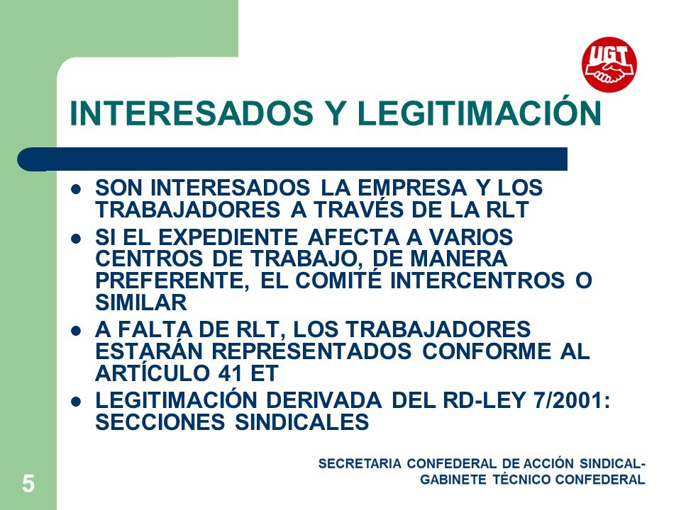 INTERESADOS Y LEGITIMACIÓN