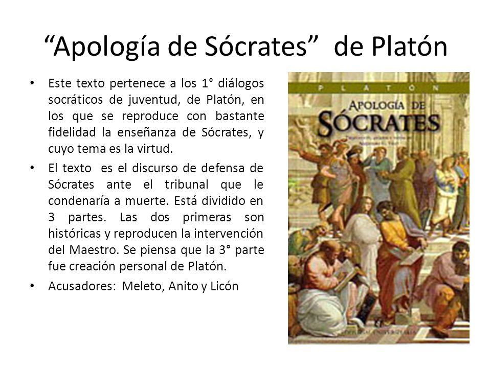 Apología de Sócrates de Platón