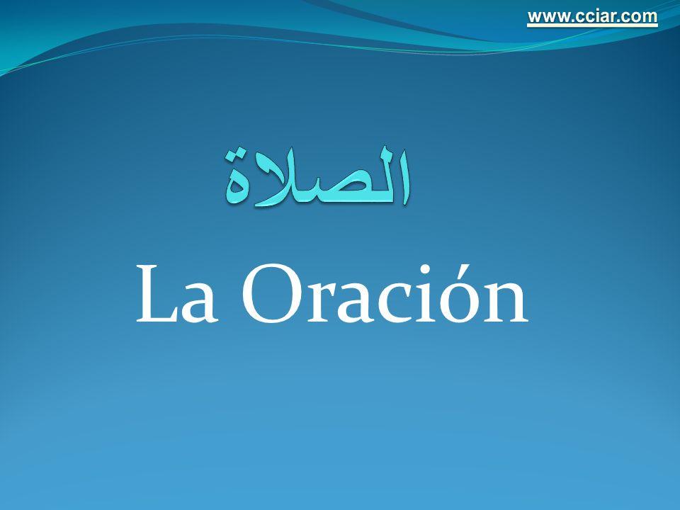 www.cciar.com الصلاة La Oración