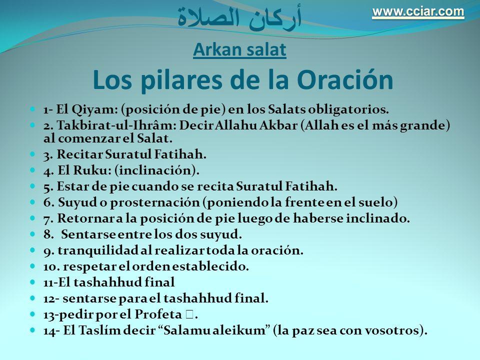 أركان الصلاة Arkan salat Los pilares de la Oración