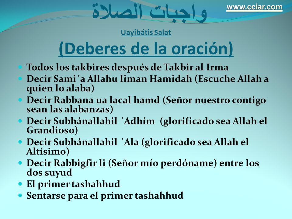 واجبات الصلاة Uayibátis Salat (Deberes de la oración)