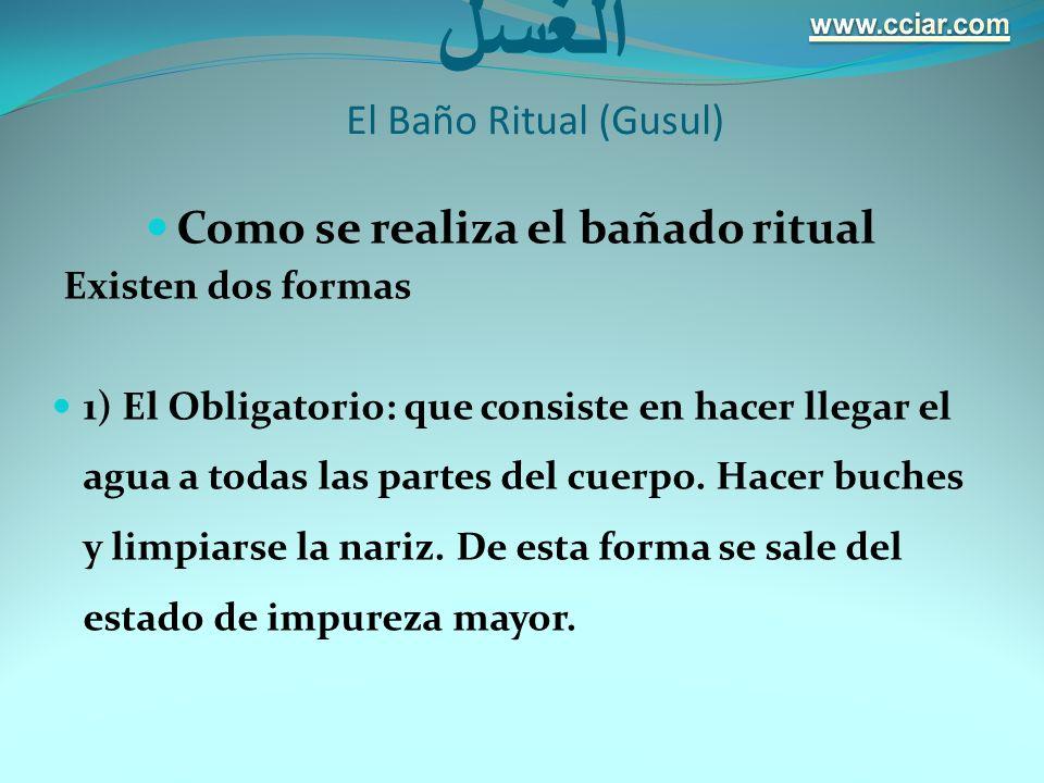 الغسل El Baño Ritual (Gusul)