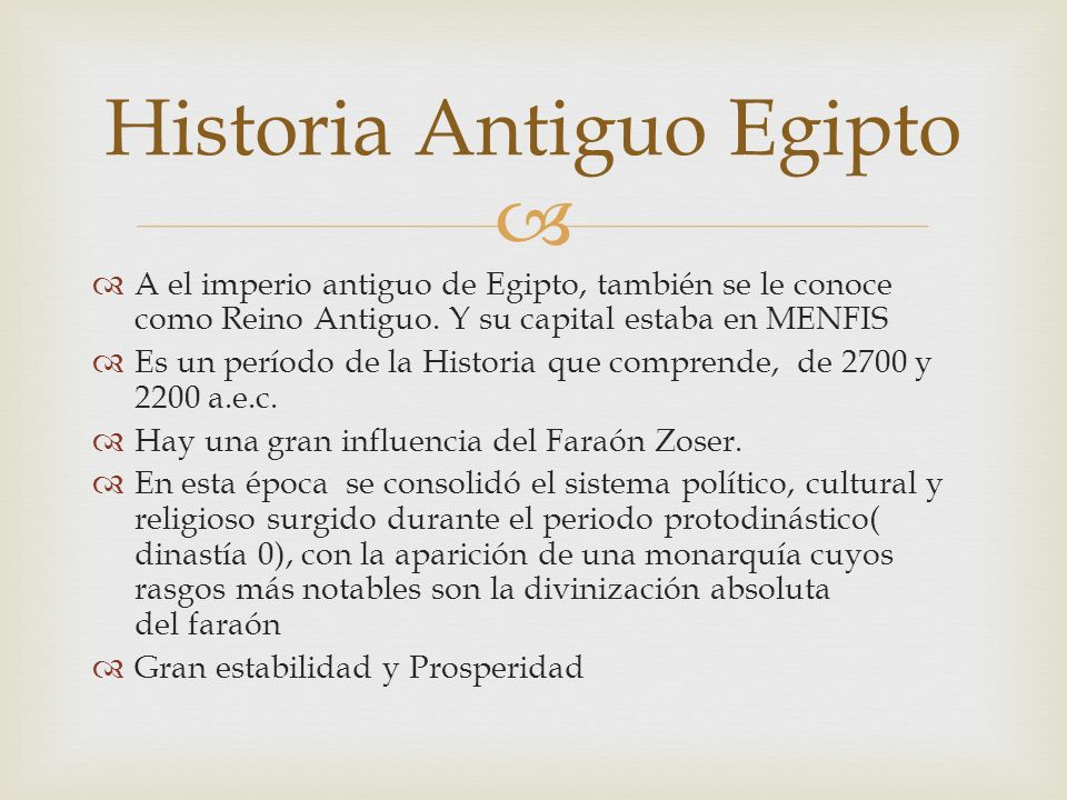 Historia Antiguo Egipto